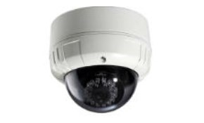 $1,999 for a Home / Business Surveillance...