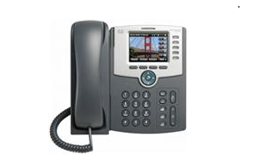 VOIP Phone Service - with <b>FREE Phone</b>