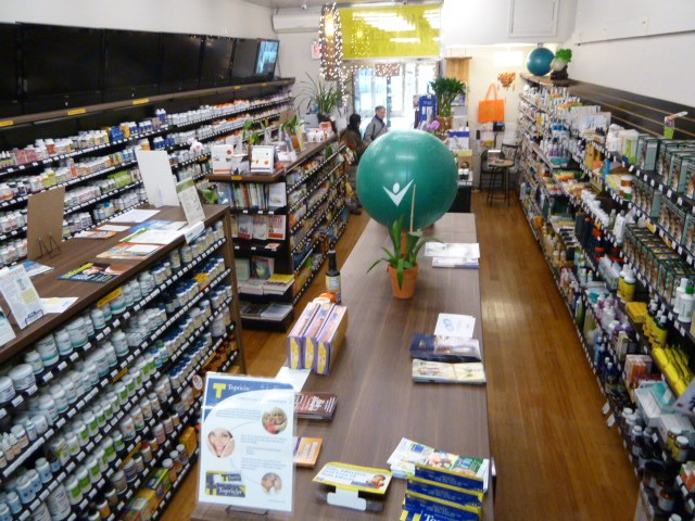 View of our store