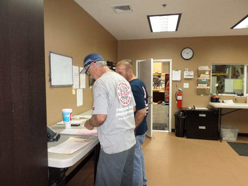 Dispatch Room